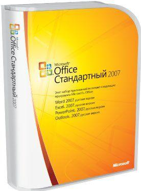 Microsoft Office Standard 2007 Russian + SP3