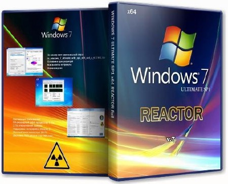 Windows 7 Ultimate SP1 x64 REACTOR v7 (09/11/2011/RUS)