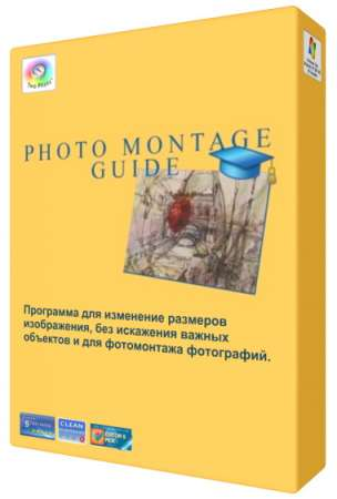 Photo Montage Guide 1.2.2 Eng/Rus+ Portable by Valx