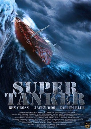 Супертанкер / Super Tanker (2011) HDRip