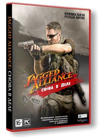 Jagged Alliance: Back in Action (2012/ENG/RePack by R.G.BoxPack)