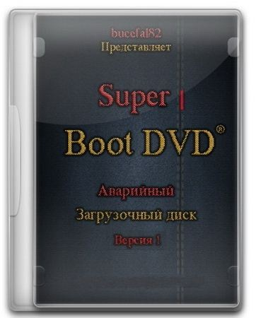 Super Boot DVD by bucefal82 v.1.0 (2012/RUS)