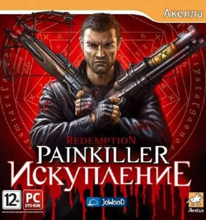 Painkiller: Redemption (2011/RUS/RePack by ReWan)