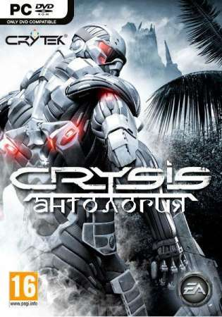 Crysis Anthology (2007-2011/RUS/ENG/RePack от R.G. Shift)