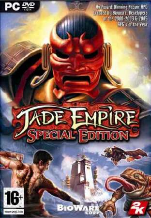 Jade Empire: Special Edition (2007/RUS/ENG/RePack by R.G.Black Steel)